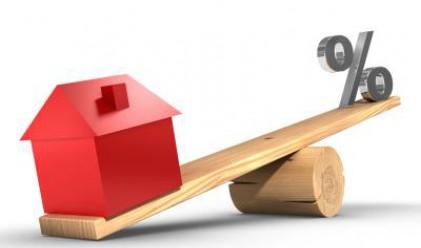 Лоши причини да рефинансирате ипотечния си кредит