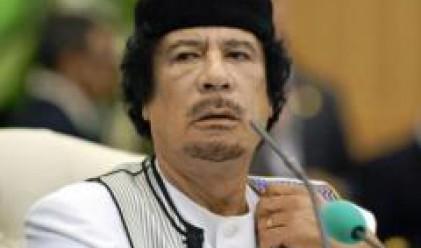 Кадафи: Ще ги разгромим