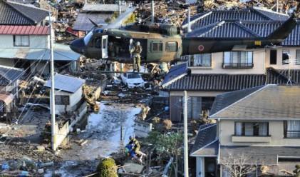 Земетресението в Япония може да струва 309 млрд. долара