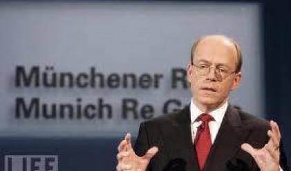 Munich Re очаква 1.5 млрд. евро загуби заради Япония