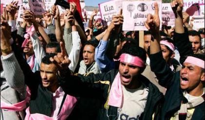 Извънредно положение в Йемен