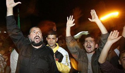 Първи атентат в Йерусалим от 7 години