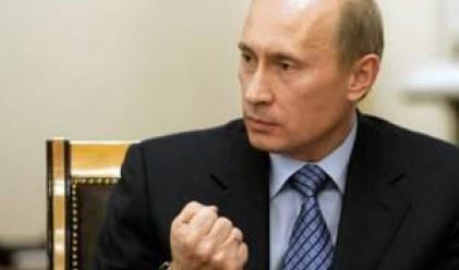 Сръбските навиячи се обясниха в любов на Путин