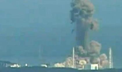 Ситуацията в АЕЦ Фукушима излиза извън контрол