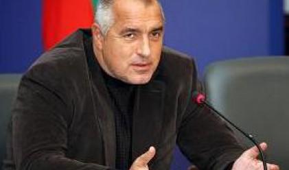 Борисов: Сгреших, че съставих правителство
