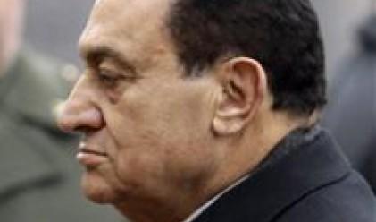 Мубарак и семейството му са под домашен арест