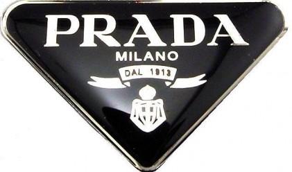 Азия позлати Prada