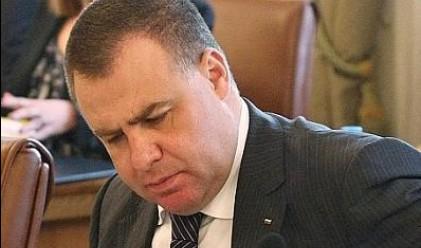 СДС обвини Мирослав Найденов в корупция