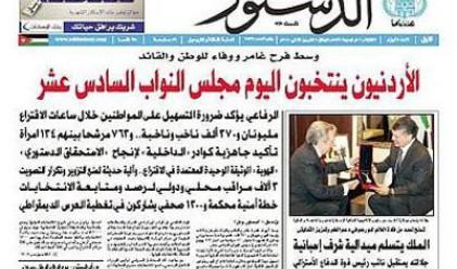 Цензурата в арабските държави