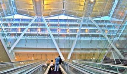 Най-добрите летища в света