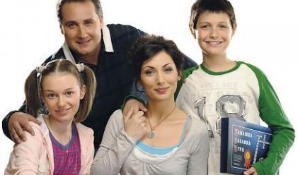 ДЗИ започва кампания, насочена към българското семейство