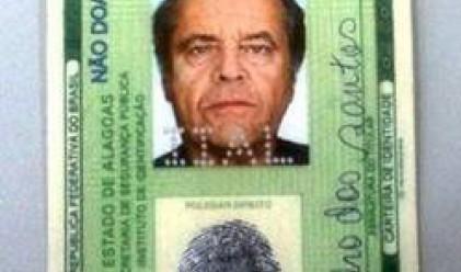 Бразилец открива сметка с фалшива лична карта със снимка на Джак Никълсън