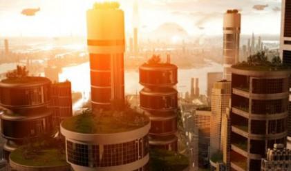 Пет сценария за света през 2050 г.