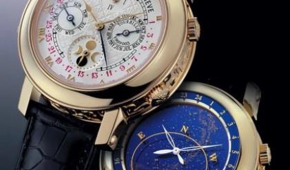 Топ 10 на най-претенциозните часовници