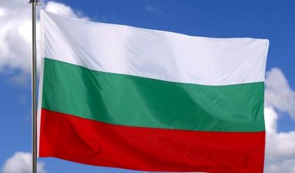 Честваме 134 г. от освобождението на България