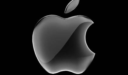 Apple – компанията предизвикваща най-голямо възхищение