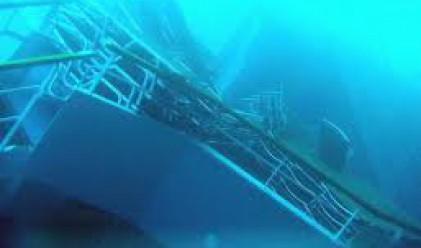 Капитанът на Коста Конкордия обръщал и друг кораб