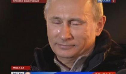 Сълзи в очите на новия-стар президент на Русия
