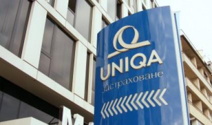 Uniqa планира двоен ръст в ЦИЕ до 2020 г.