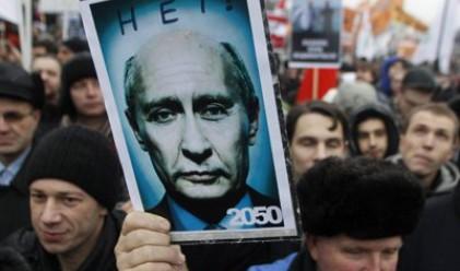 Интересни факти за Путин и Русия