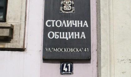 Синя зона в София: 2 лева на час