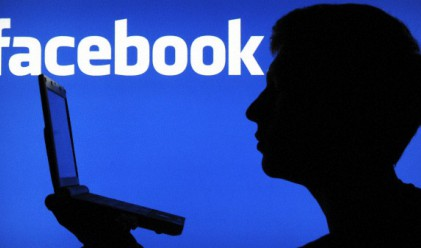 Facebook се оказа недостъпен за около час
