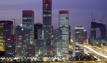 """Credit Suisse: В икономиката на Китай завърши """"златният век"""""""