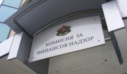 Шест европейски застрахователи стъпват с дейност в България