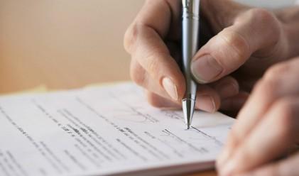 104 жалби, свързани с банкови и финансови институции, има за 2011 г. в КЗП