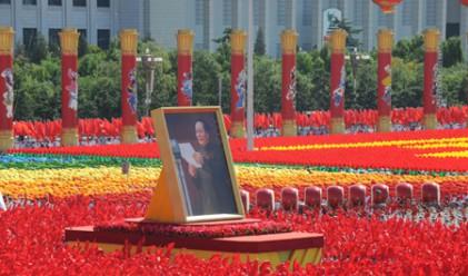 Kитай потвърди: Социализъм завинаги