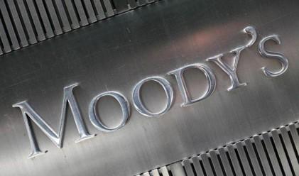 Moody`s обяви Гърция за банкрутирала