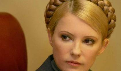 Юлия Тимошенко отказва да носи затворническа униформа
