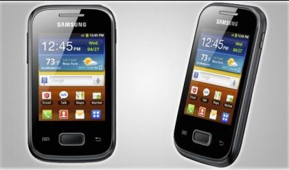Корейци сложиха смартфона в малкия си джоб