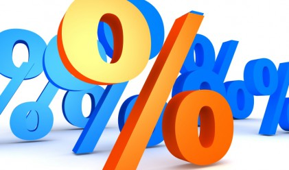 ИПИ: Понижаване на ДДС с 1% няма да свали цените