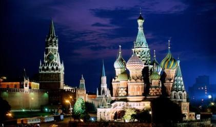 Десетте най-богати руски олигарси в класацията на Forbes