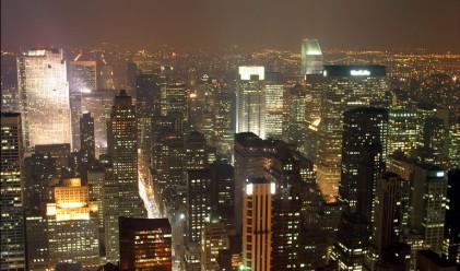 И най-конкурентният град в света е...
