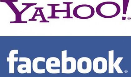 Yahoo съди Facebook за кражба на патенти