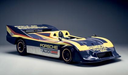Продадоха Porsche за 4.4 млн. долара