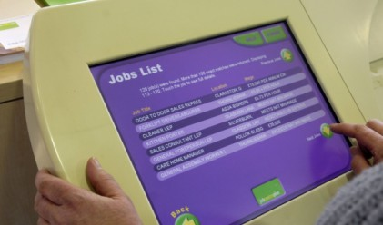70 000 млади хора у нас са без работа