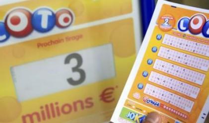 3.5 милиона евро стоят неприбрани във френската лотария