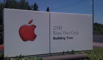 Apple строи кампус в Тексас за 304 млн. долара