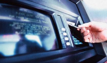 Ръст на кражбите от банкомати