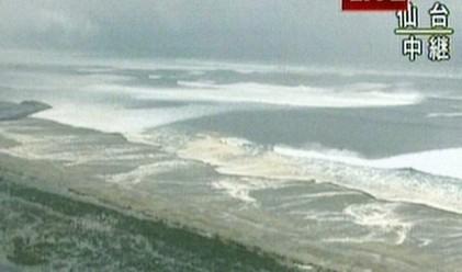 Земетресение със сила 6.8 удари Япония