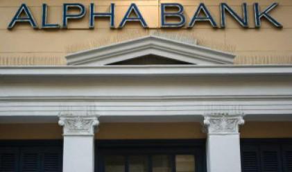 Alpha Bank иска отмяна на сливането с Eurobank
