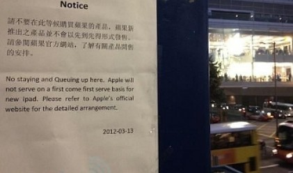 Забраниха опашките пред магазина на Apple в Хонконг