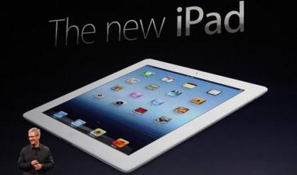 Продажбите на новия iPad започват в петък