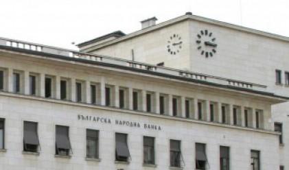 Активите на застрахователите набъбнаха със 191 млн. лв. за тримесечие
