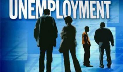 Молбите за помощи за безработица най-ниски от четири години