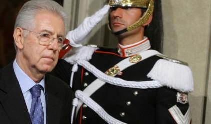 Италианският публичен дълг е достигнал нов рекорд през януари
