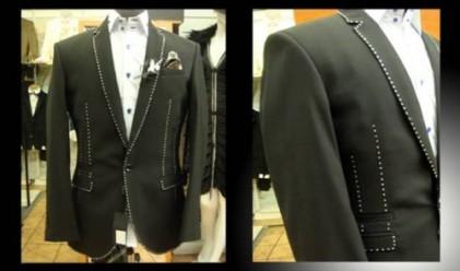 Най-скъпите мъжки костюми